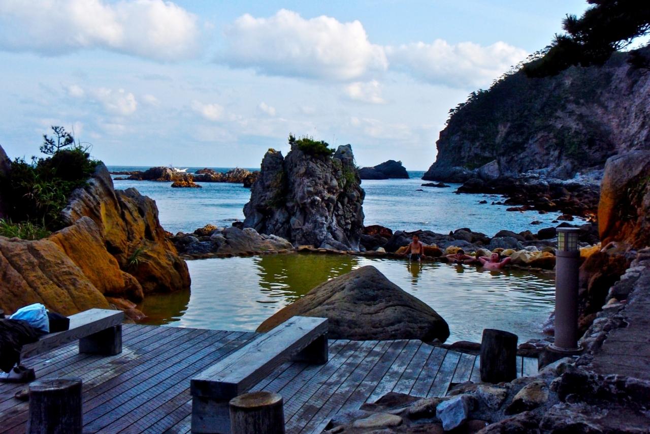 式根島 温泉