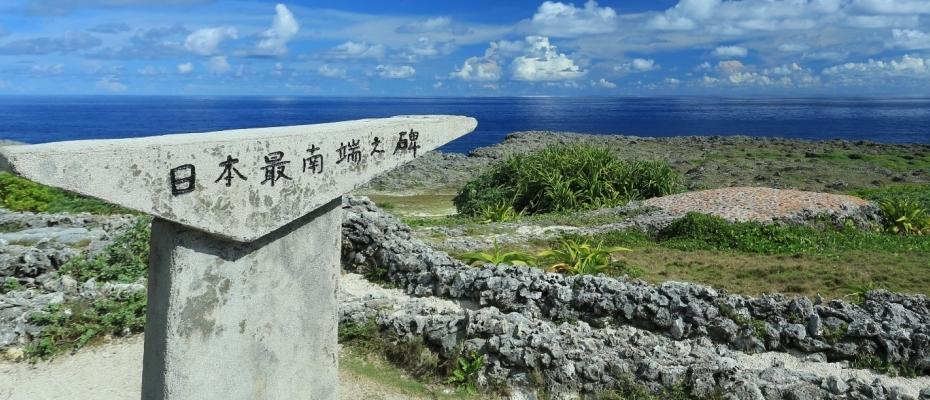 日本最南端の島波照間島
